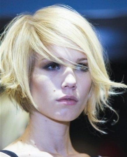 Trendy-asymmetrical-cut-bob-hairstyles